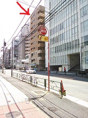 【恵比寿】元キリショー自宅&事務所【散歩】