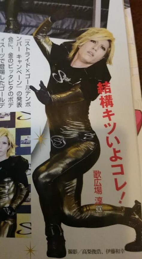 週刊女性0531 (3)