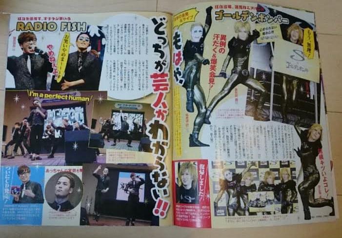 週刊女性0531 (2)