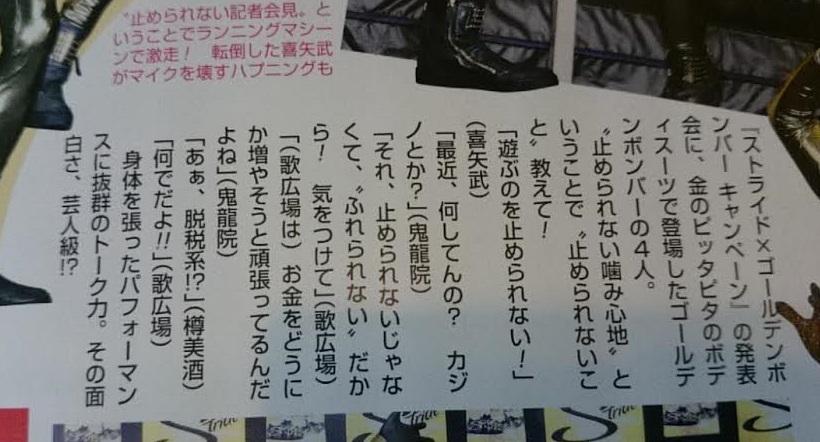 週刊女性0531 (5)