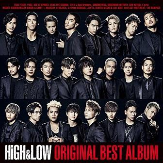HiGH&LOW ORIGINAL BEST ALBUMフラゲしました!ポスターも!
