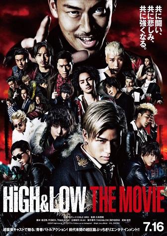 映画「HiGH&LOW THE MOVIE」キャスト&ストーリー映像公開!舞台挨拶も決定!