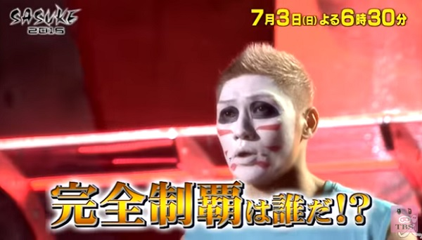 sasuke 樽美酒研二