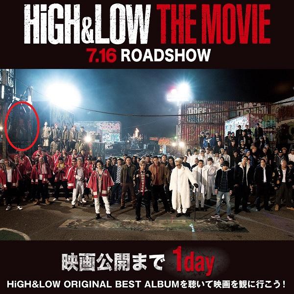 【今日のHiGH&LOW】7/16(土)公開!今日はホットロードだ!#HiGH_LOW明日公開