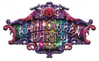 ハロウィンパーティー2016