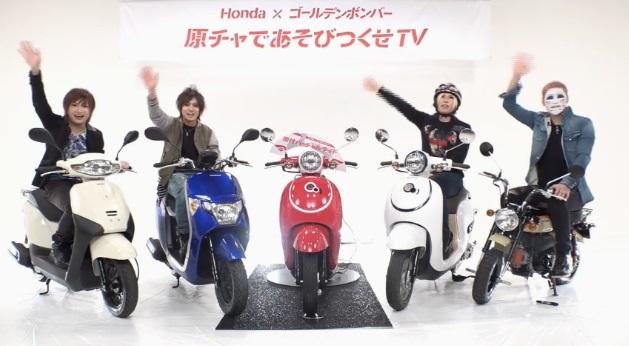 たまアリに「Honda × ゴールデンボンバー」二輪車展示!撮影OK