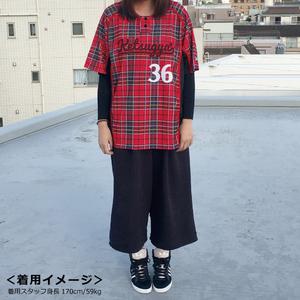 default_uniform_xxl_f