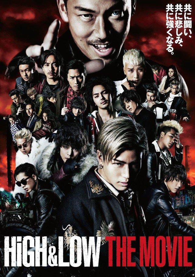 ゴールデンボンバー出演「HiGH & LOW THE MOVIE」がDVD&Blu-ray化!1/18発売!!