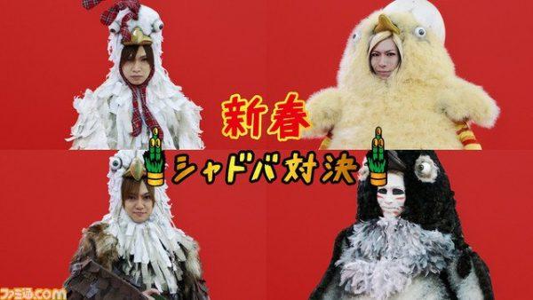 5/7(日)「シャドバフェス」ゴールデンボンバーCM撮影時の着ぐるみ展示@幕張メッセ