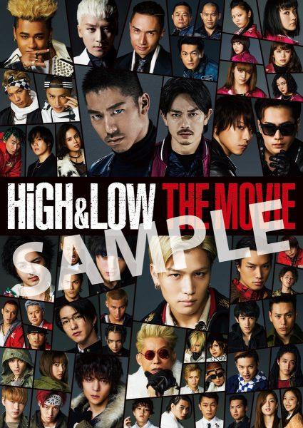 1/18(水)「HiGH&LOW THE MOVIE」DVD発売!ホワイトラスカルズいるよ!