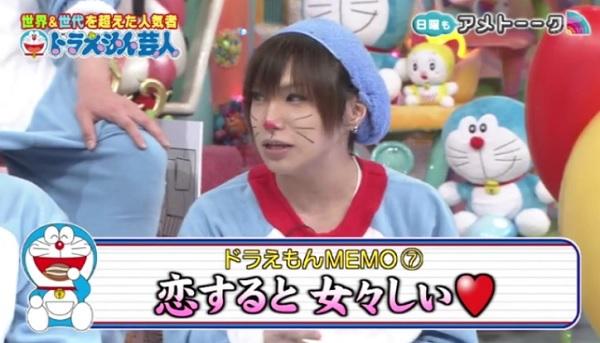 3/18(土)「アメトーーク! 傑作選」鬼龍院翔ドラえもん芸人※動画