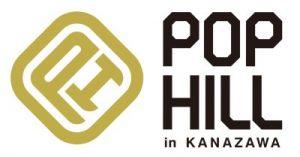5/7(日)「POP HILL 2017 in 金沢」ゴールデンボンバー グッズ販売について!