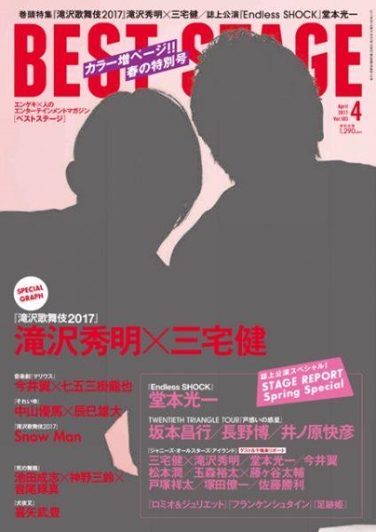 2/27(月)「BEST STAGE」喜矢武豊『犬夜叉』撮り下ろしインタビュー掲載
