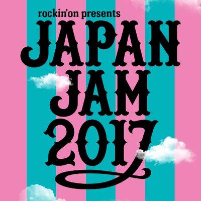 5/4(木祝)「JAPAN JAM 2017」ゴールデンボンバー当日券あり!