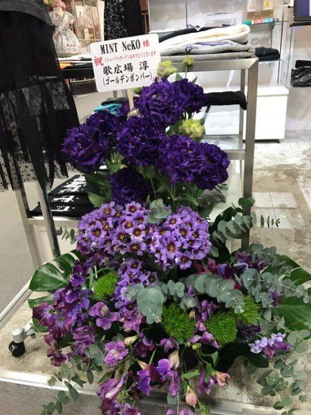 MINT NeKOラフォーレ原宿店リニューアルに歌広場淳メッセージ&お花