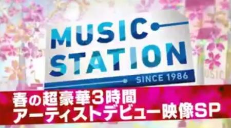 【拡散希望】3/31(金)MステSP歌唱中にハッシュタグ「#CDが売れないこんな世の中じゃ」オリコンよりトレンド入り希望