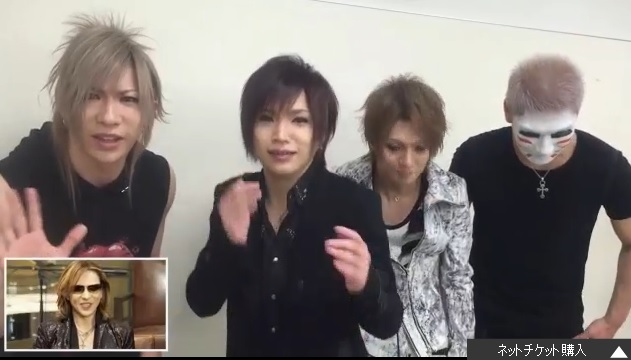 3/31(金)ニコ生「YOSHIKI CHANNEL」ゴールデンボンバーコメントオンエア※動画