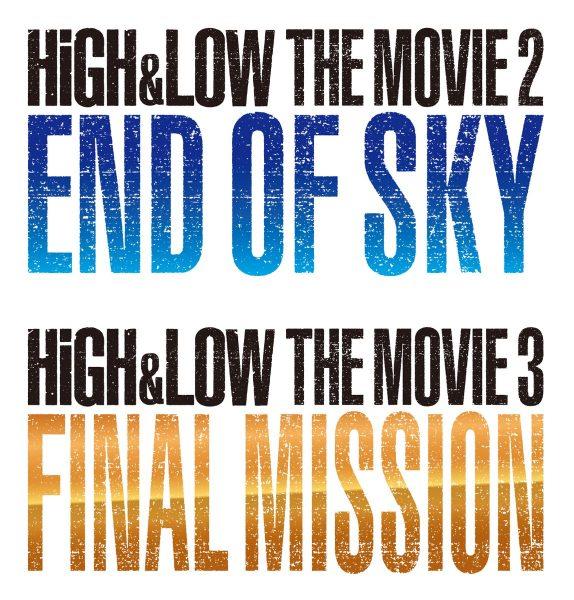 「HiGH&LOW THE MOVIE2・3」にゴールデンボンバー出演決定【White Rascals】総キャラクター数100名越え