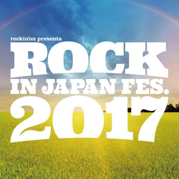 9/23(土)WOWOW「ROCK IN JAPAN FESTIVAL 2017」ゴールデンボンバーライブオンエア!