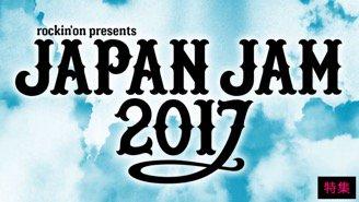 5/5(金祝) GYAO!「JAPAN JAM 2017」ゴールデンボンバーライブ&インタビュー無料配信!