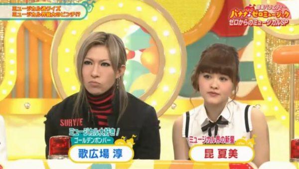 4/22(土)NHK「バナナ♪ゼロミュージック『ゼロからのミュージカルSP』」歌広場淳※動画