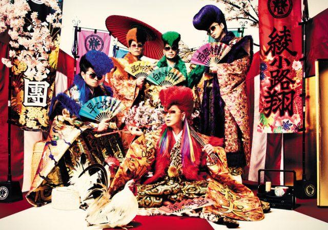 8/9(水)鬼龍院翔「きかせて!アンコール」楽曲提供 氣志團20周年アルバム『万謡集』発売!