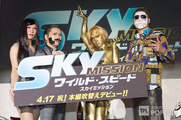 4/28(金)金曜ロードショー「ワイルドスピードスカイミッション」金爆アフレコ