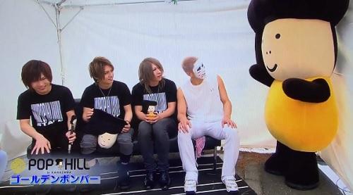 6/3(土)石川テレビ「N-18 凸」ゴールデンボンバーライブ&インタビュー※動画