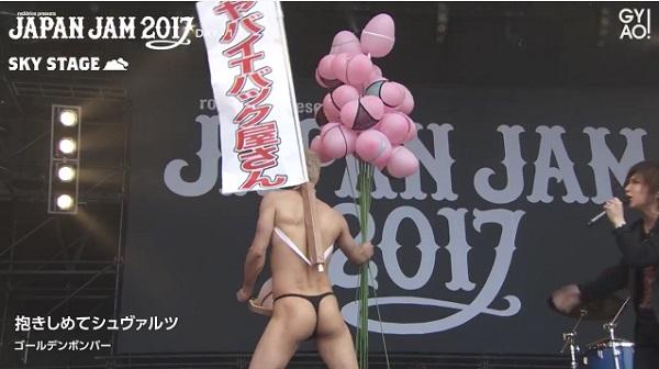 GYAO!「JAPAN JAM 2017」ゴールデンボンバーシュヴァルツ&コメント動画配信6/6(火) まで