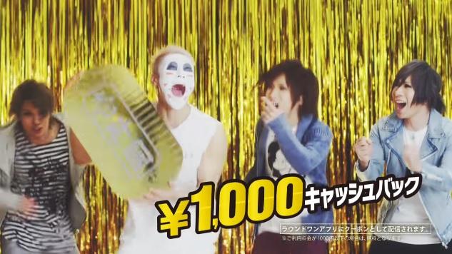 ゴールデンボンバーのラウンドワンTVCMが5/1(月)より新バージョンスタート!