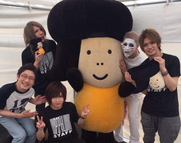 5/7(日)「POP HILL in 金沢」ゴールデンボンバーセトリレポまとめ 米と金箔と尿