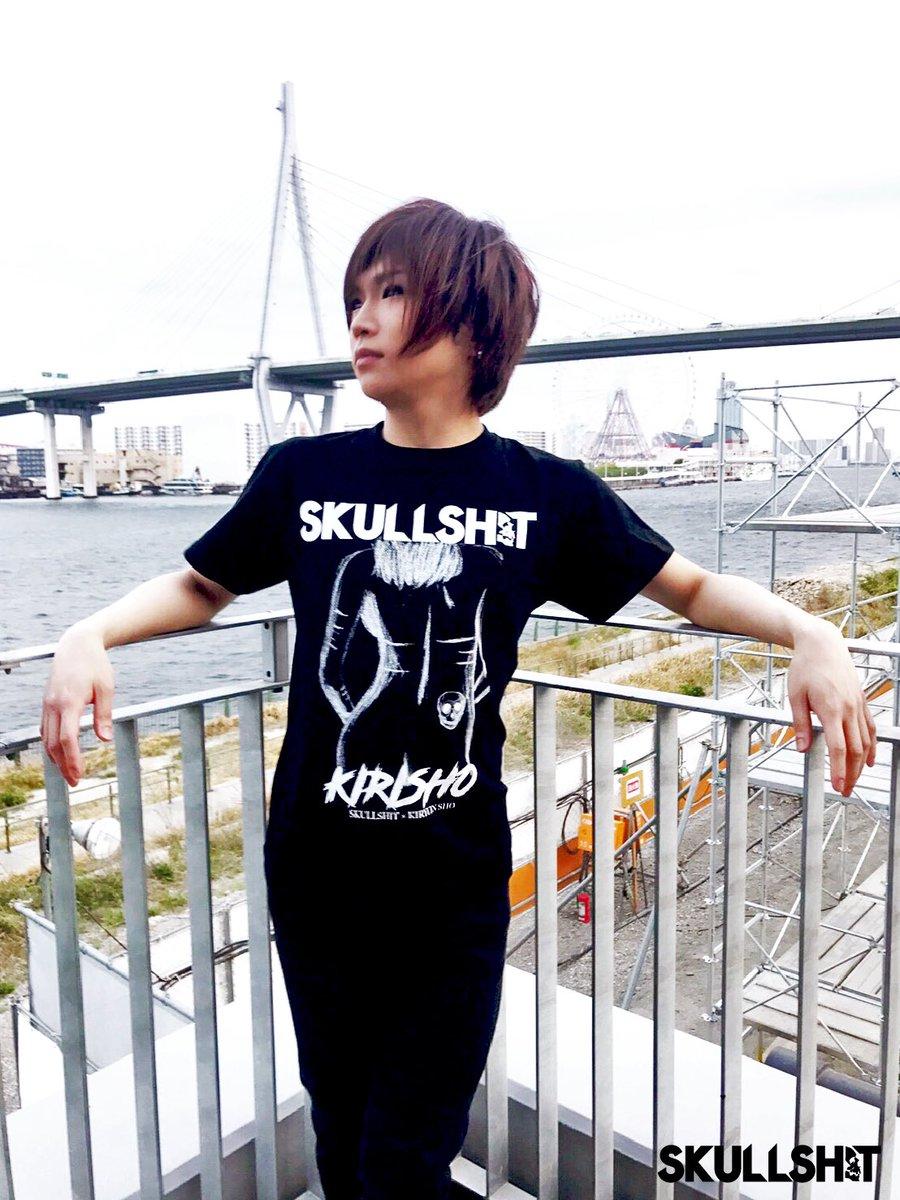 鬼龍院翔デザイン☆スカルシットコラボTシャツ発売!受注は5/22(月)20時まで!
