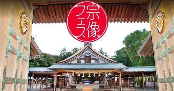 9/3(日)「宗像フェス」@福岡 ゴールデンボンバータイムテーブル発表!