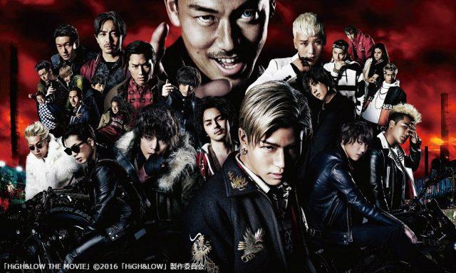 6/27(火)WOWOW「HiGH&LOW THE MOVIE」ゴールデンボンバー出てるやつ!