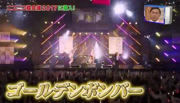 6/4(日)「スクール革命!」でニコニコ超会議ゴールデンボンバーライブ映像※動画