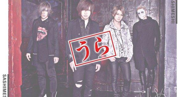 6/29(木) LINE LIVE「さしめし」ゴールデンボンバー二人羽織に8秒ライブ