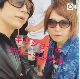 ゴールデンボンバー鬼龍院翔&GACKT 豪華すっぴんクルージング!!ブログ更新