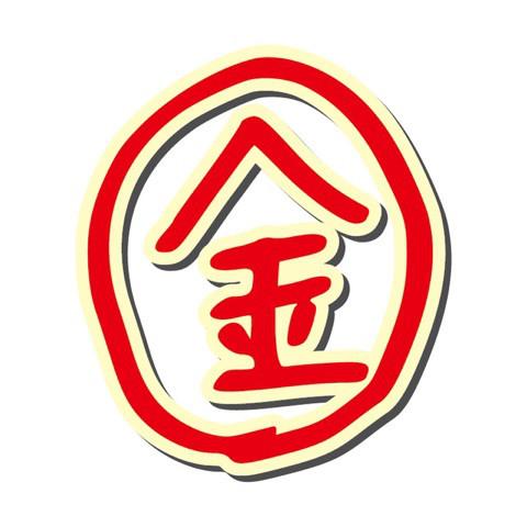 ゴールデンボンバー単独オフィシャルファンクラブ【マルキン】設立※締切は7/31