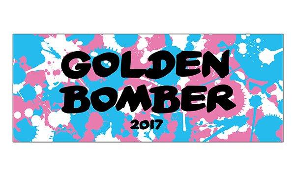 ゴールデンボンバー2017イベントフェス用グッズに新入り!サコッシュて何?