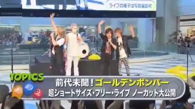 7/9(日)「JAPAN COUNTDOWN」ゴールデンボンバー8秒間ライブオンエア※動画