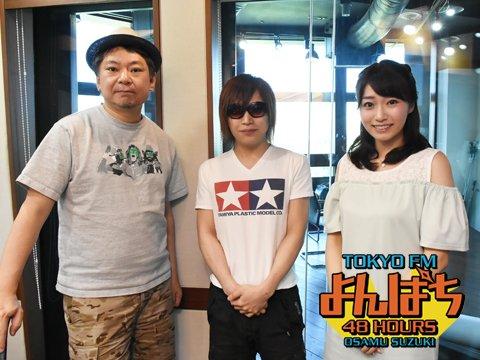 7/14(金)ラジオ「よんぱち~WEEKEND MEISTER~」鬼龍院翔※音源ほか
