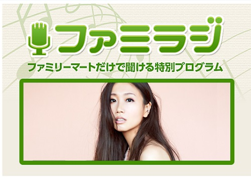 7/25(火)-8/1(火)ファミラジ184・185回目「#CDが売れないこんな世の中じゃ」