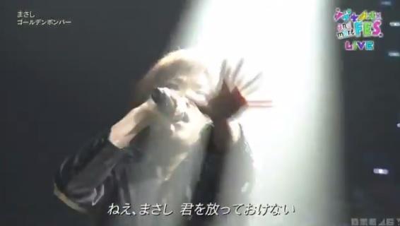 8/19(土)「シブヤノオトand more FES.」ゴールデンボンバーまさし&女々しくて※公式動画