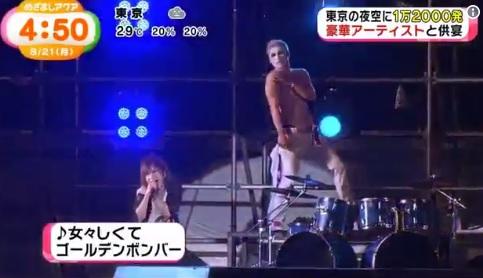 8/21(月)「めざましテレビアクア」ゴールデンボンバー神宮花火ライブオンエア!