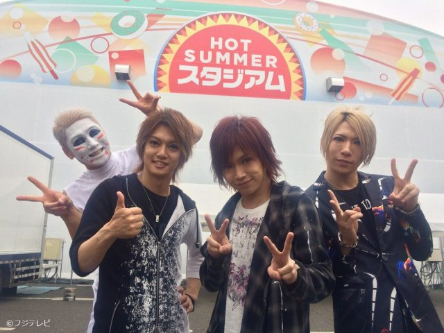8/23(水)フジテレビNEXT/NEXTsmart「めざましライブ2017」ゴールデンボンバーライブオンエア!