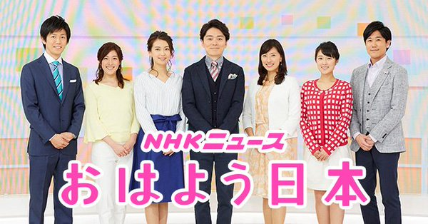 9/11(月) NHK「おはよう日本」ゴールデンボンバーJOYSOUND VR紹介※動画