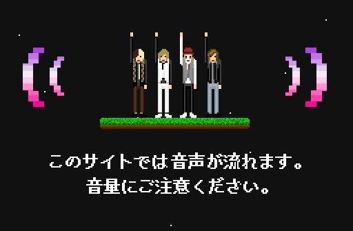 8/4(金)~9/4(月) ゴールデンボンバー×Honda「女々々々しくてチャレンジ」