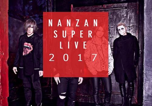 11/3(金祝) 南山大学学園祭「NANZAN SUPER LIVE 2017」ゴールデンボンバー!