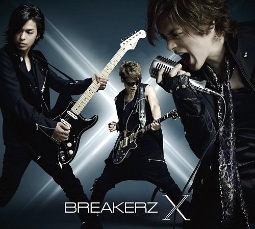 10/18(水)BREAKERZ10周年記念アルバム「X」(クロス)鬼龍院翔歌唱参加!