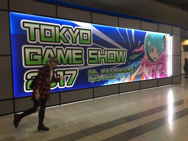 ゴールデンボンバー歌広場淳in東京ゲームショウ2017